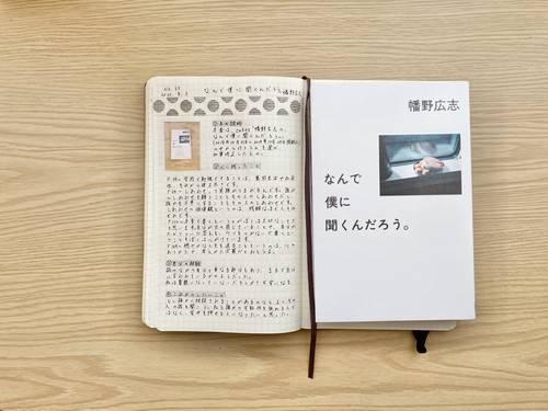 f:id:genko-library:20200804125830j:plain