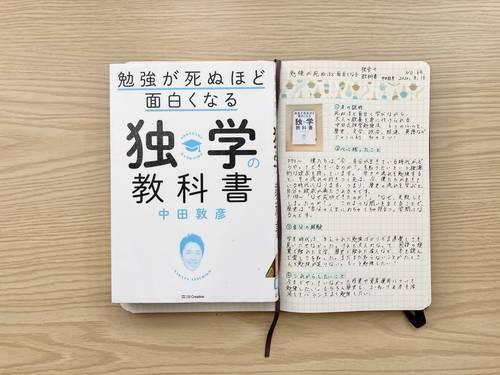 f:id:genko-library:20200810095038j:plain