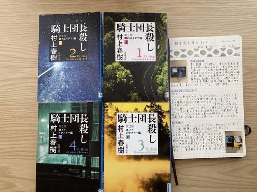f:id:genko-library:20200821125251j:plain