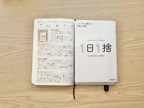 f:id:genko-library:20200830060423j:plain