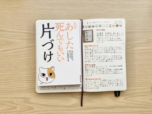 f:id:genko-library:20200831142159j:plain