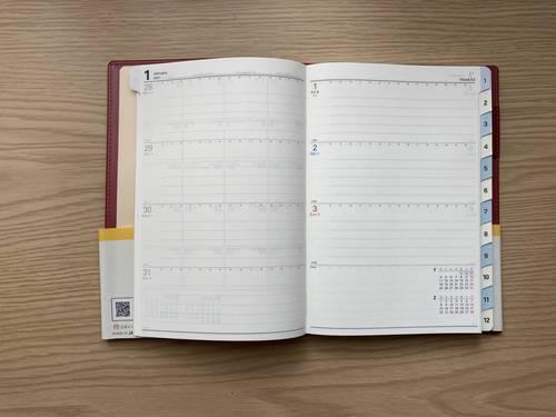 f:id:genko-library:20200906055219j:plain