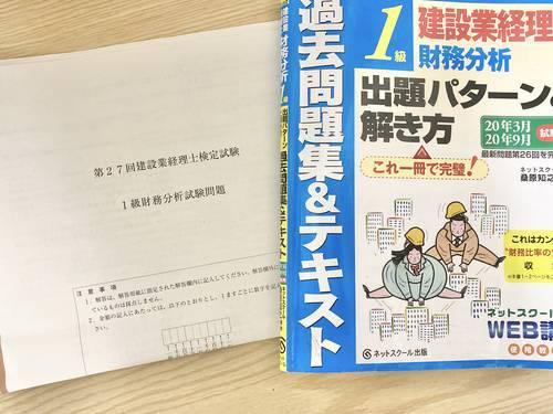 f:id:genko-library:20200914084811j:plain