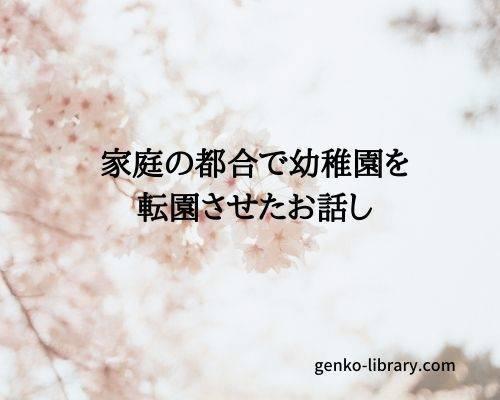 f:id:genko-library:20200915054401j:plain