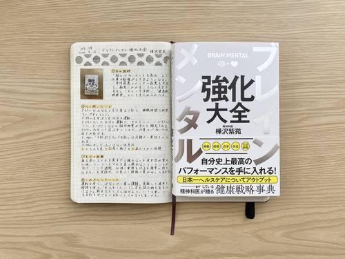f:id:genko-library:20200921111756j:plain
