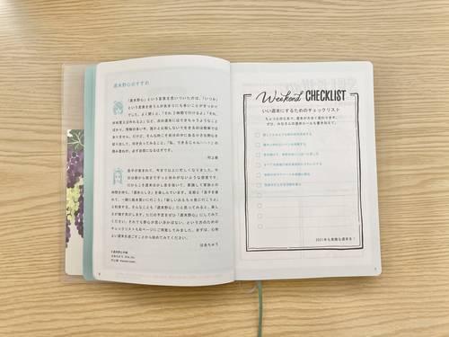 f:id:genko-library:20200926094642j:plain