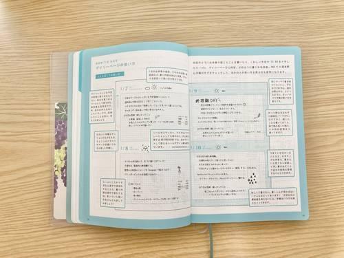 f:id:genko-library:20200926094655j:plain