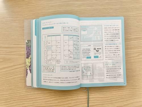f:id:genko-library:20200926094707j:plain