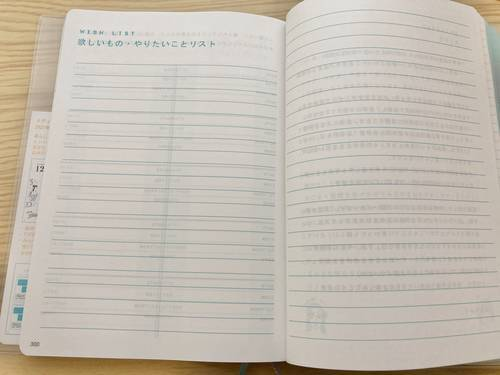 f:id:genko-library:20200926094822j:plain
