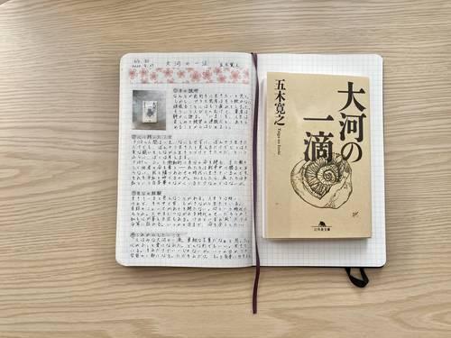 f:id:genko-library:20200928084636j:plain