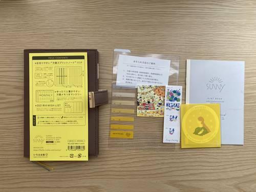 f:id:genko-library:20200930180434j:plain