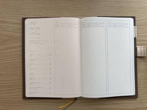 f:id:genko-library:20200930180600j:plain