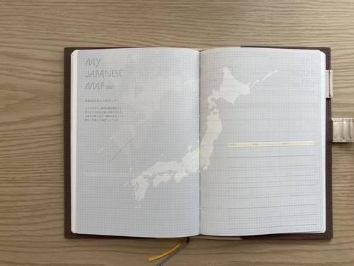 f:id:genko-library:20200930180611j:plain