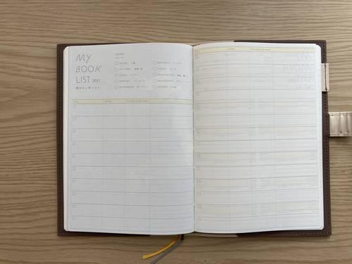 f:id:genko-library:20200930180626j:plain
