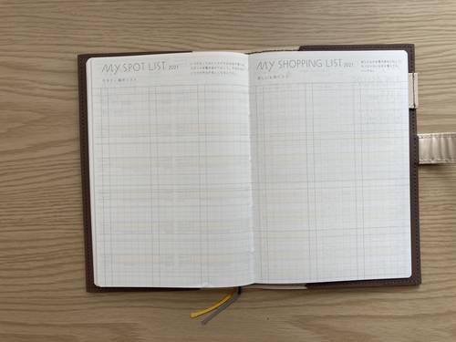 f:id:genko-library:20200930180650j:plain