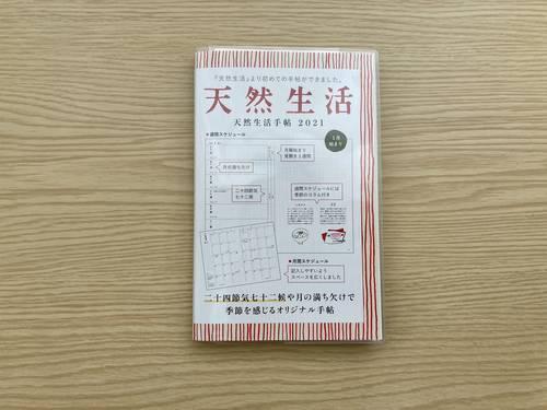 f:id:genko-library:20201005052529j:plain