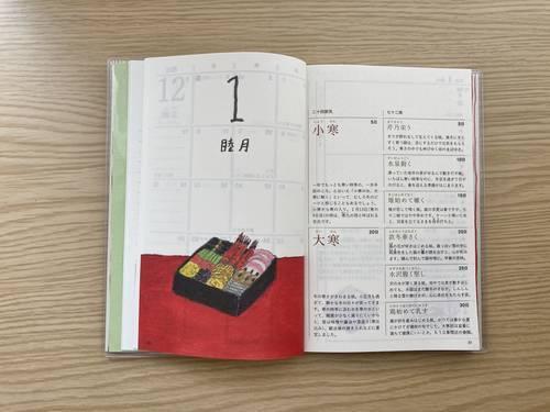 f:id:genko-library:20201005052654j:plain