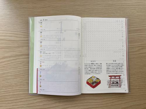 f:id:genko-library:20201005052706j:plain