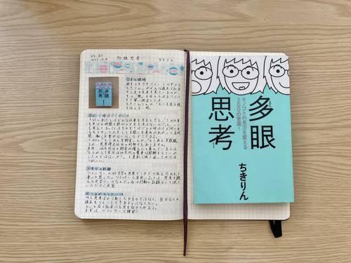 f:id:genko-library:20201007080707j:plain