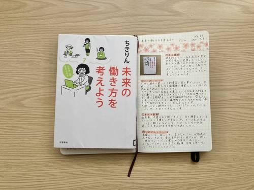 f:id:genko-library:20201011065219j:plain