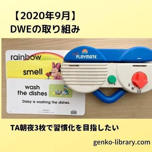 f:id:genko-library:20201013132854j:plain
