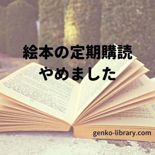 f:id:genko-library:20201017092619j:plain