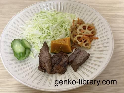 f:id:genko-library:20201027125808j:plain