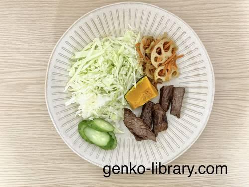 f:id:genko-library:20201027125820j:plain