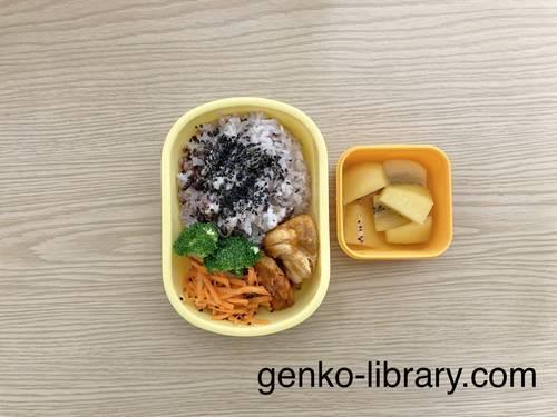 f:id:genko-library:20201031054629j:plain