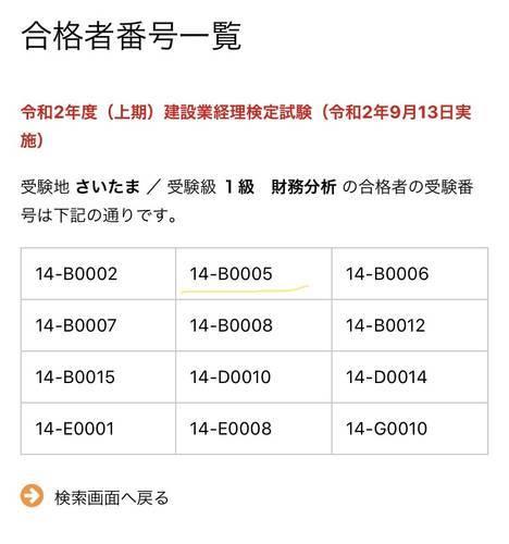 f:id:genko-library:20201112210750j:plain