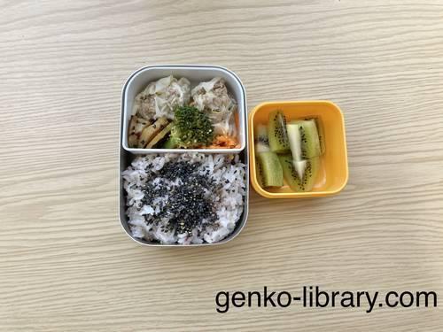 f:id:genko-library:20201126132620j:plain