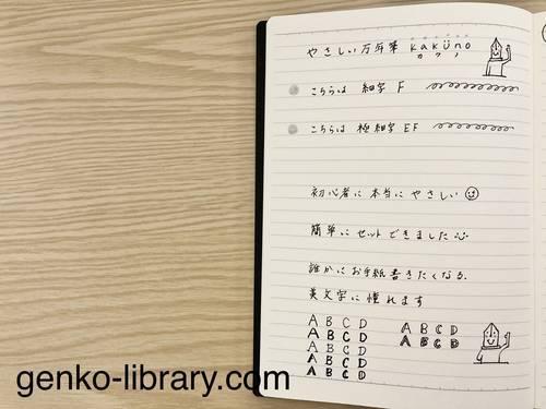 f:id:genko-library:20201212150537j:plain