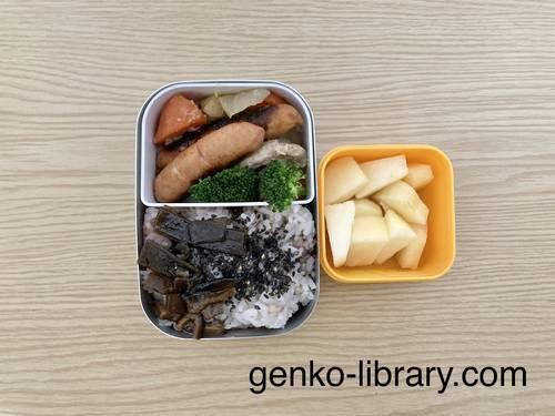 f:id:genko-library:20201217104331j:plain