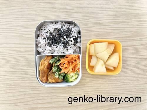 f:id:genko-library:20201217104337j:plain