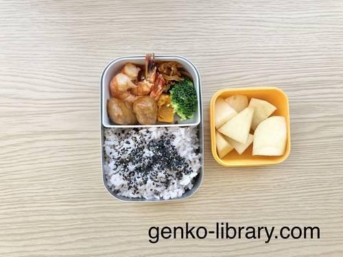 f:id:genko-library:20201217104343j:plain