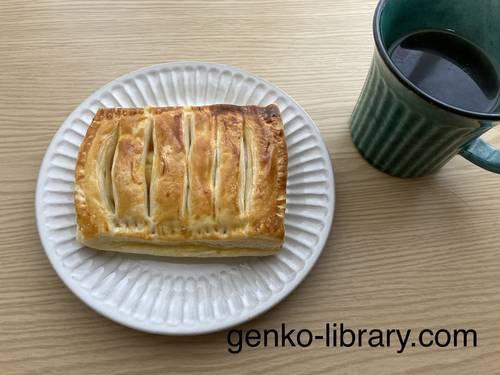 f:id:genko-library:20210105143848j:plain