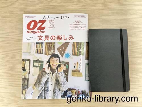 f:id:genko-library:20210111163942j:plain