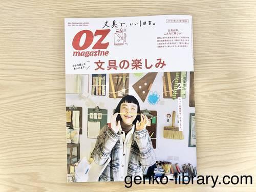 f:id:genko-library:20210111163948j:plain