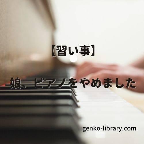 f:id:genko-library:20210120060034j:plain