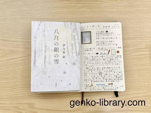 f:id:genko-library:20210214144839j:plain