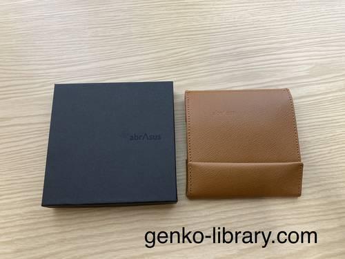 f:id:genko-library:20210219135849j:plain