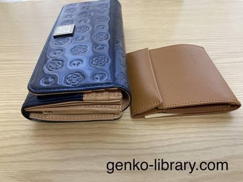 f:id:genko-library:20210219135927j:plain