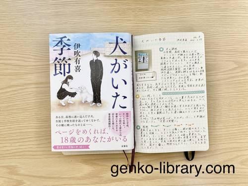 f:id:genko-library:20210228151933j:plain