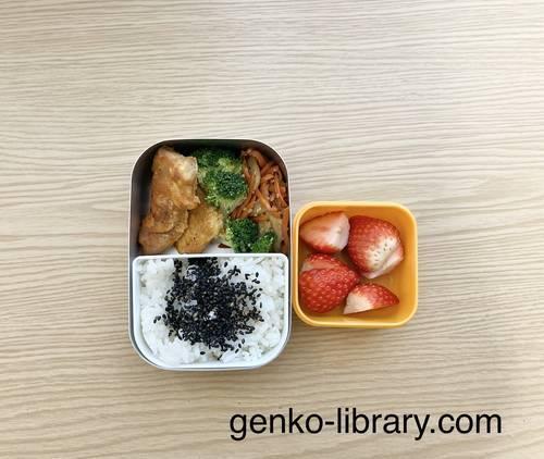 f:id:genko-library:20210228151940j:plain