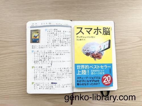 f:id:genko-library:20210305085413j:plain