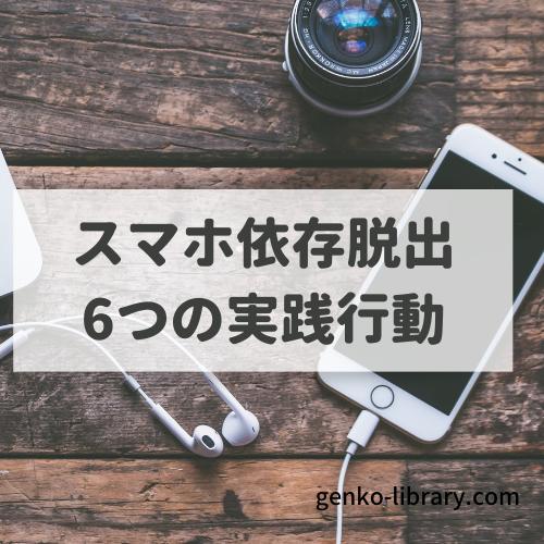 f:id:genko-library:20210307145121p:plain