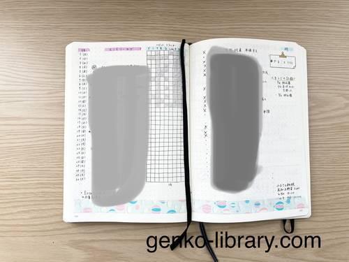 f:id:genko-library:20210314093355j:plain