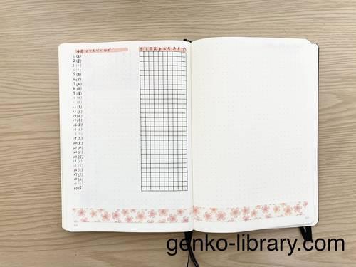 f:id:genko-library:20210330090534j:plain