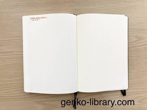 f:id:genko-library:20210330090541j:plain