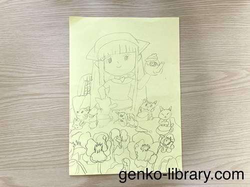 f:id:genko-library:20210405092010j:plain